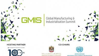 GMIS Invitation: Global Manufacturing and Industralisation Summit