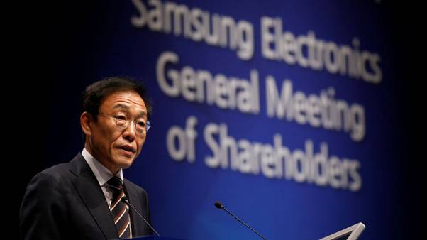 Samsung Elec sees tough year with trade risks, slow growth - co-CEO