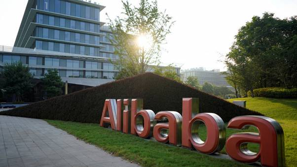 Foxconn Ventures sells $398.4 million in Alibaba stock: sources