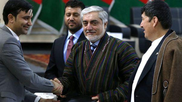 Afghanistan presidential election postponed to September