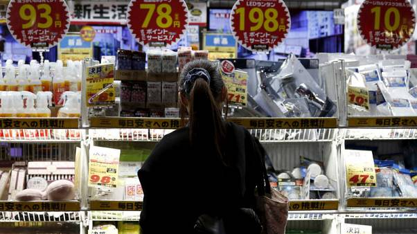 Japan's February consumer inflation slows, stays distant from BOJ's goal