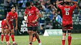 Super Rugby: l'équipe japonaise des Sunwolves va disparaître en 2021