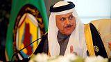 مجلس التعاون الخليجي يأسف لدعوة ترامب للاعتراف بسيادة إسرائيل على الجولان