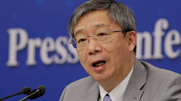 China central bank head says country to step up oversight of systemically important financial firms