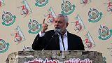 إذاعة حماس: ضربة جوية إسرائيلية تستهدف مكتب إسماعيل هنية في غزة