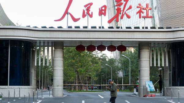 Censorship pays: China's state newspaper expands lucrative online scrubbing business