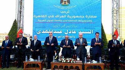 Prime Minister Adel Abdul Mahdi Meets with Iraqi Community in Arab Republic of Egypt