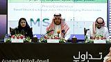 أسهم سابك تفقد الزخم في بورصة السعودية، وانقضاء التوزيعات ينال من سوق أبوظبي