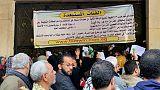 مصريون يرفعون أصواتهم بالشكوى بعد إخطارهم بأنهم سيفقدون بطاقاتهم التموينية