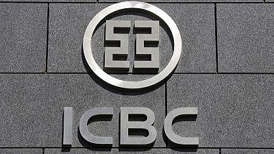 China's top banks warn of 'fragile' bad loans scenario as economy slows