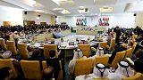 بدء اجتماع وزراء الخارجية للإعداد للقمة العربية الثلاثين بتونس