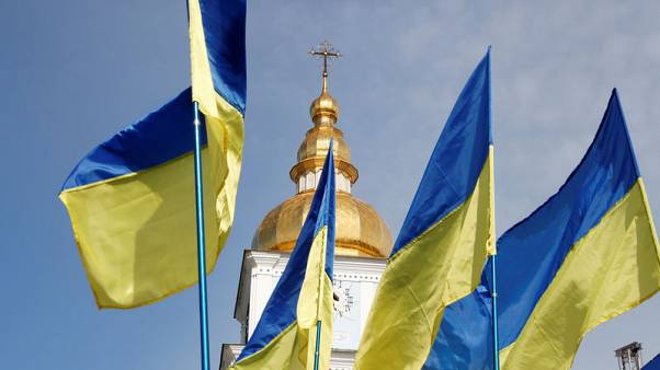 Timeline: Events in Ukraine's political history since 1991