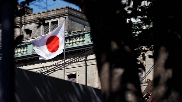 Japan's banks can't blame BOJ for their problems, new head of lobby says