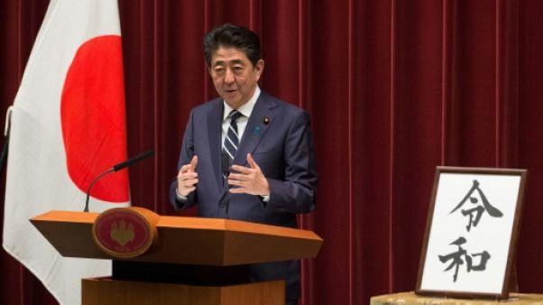 """""""Reiwa"""": un nom qui vénère l'harmonie pour la nouvelle ère du Japon"""