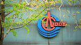 شركة: الطلب الصيني على الغاز سيبلغ 360 مليار متر مكعب في 2020