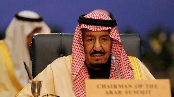 Saudi King Salman visits Bahrain