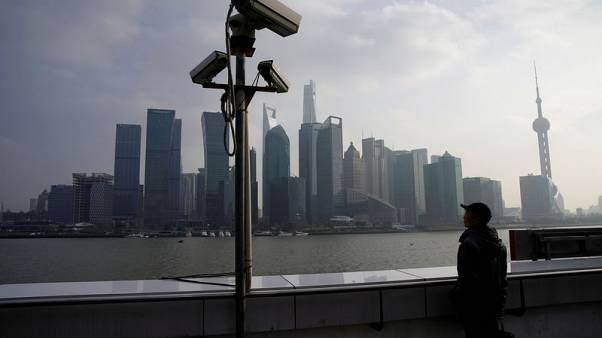 China's financial hub dream for Shanghai 2020 still distant: AmCham