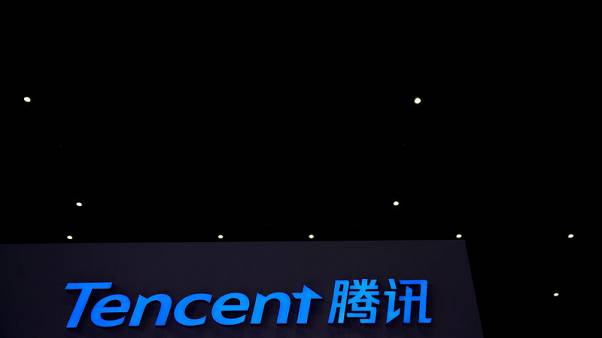 China's Tencent raises $6 billion in bond sale; proceeds for general purposes