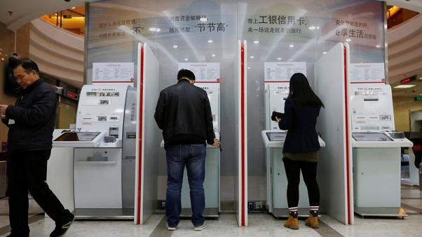 Heart over head, Chinese retail investors rush into municipal bonds
