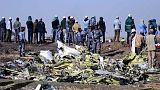 تقرير: قائدا الطائرة الإثيوبية واجها صعوبات في التحكم مع هبوط مقدمتها