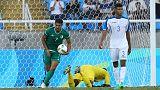 السد يحرز لقب الدوري القطري للمرة 14 بعد الفوز بسباعية