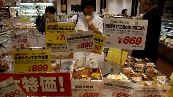 Soft Japanese consumer, wages data casts doubt over household sector