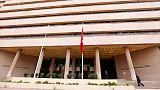 انخفاض التضخم السنوي في تونس إلى 7.1% في مارس