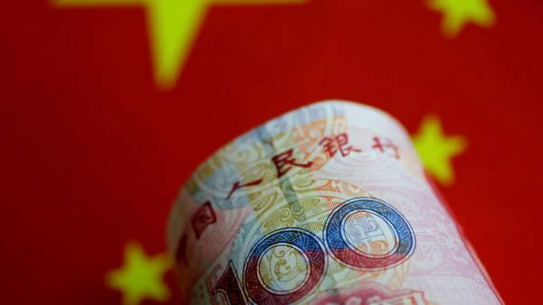 China's March forex reserves rise to seven-month high