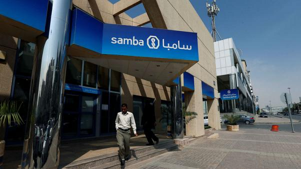 Qatar sues Luxembourg, UAE, Saudi banks in FX manipulation case