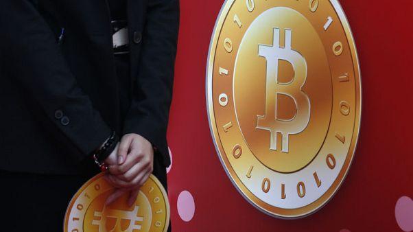 China says it wants to eliminate bitcoin mining
