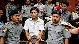 صحفيان من رويترز مسجونان في ميانمار يفوزان بجائزة مرموقة من اليونسكو