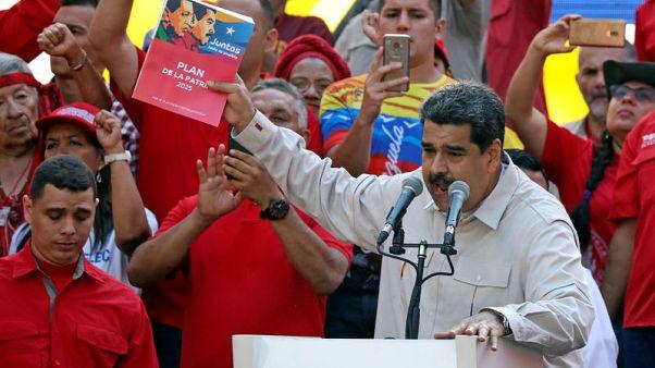 U.S. wants U.N. to revoke credentials of Maduro's government