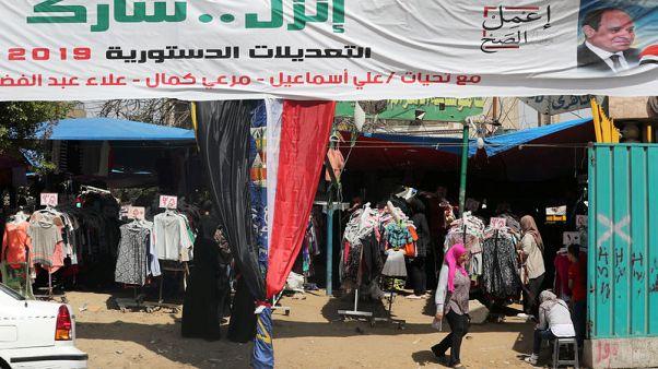 مرصد: مصر تحجب موقع حملة تعارض التعديلات الدستورية