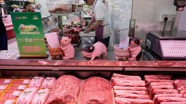 China producer inflation picks up for first time in nine months, eases deflation worries