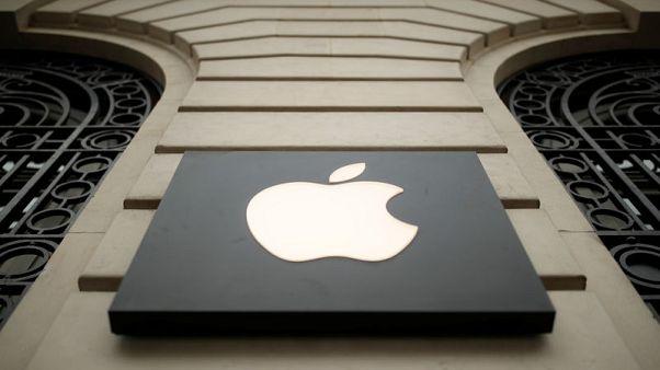 Apple in Dutch antitrust spotlight for allegedly promoting own apps