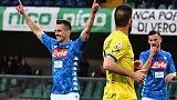 Napoli rinvia festa scudetto Juventus