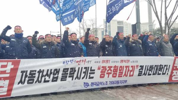 In South Korea's struggling Kia Town, 'bad jobs' better than no jobs