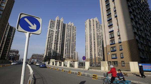 China's home prices rise faster in March aided by policy support