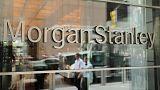 تراجع أرباح مورجان ستانلي الفصلية 9%