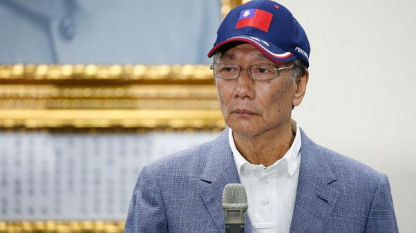 Foxconn's Gou's close China links could weigh on Taiwan election chances