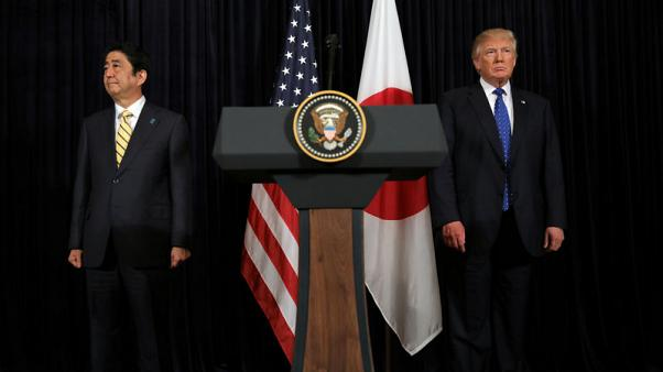 Japan will invite U.S. President Trump to visit Japan May 25-28