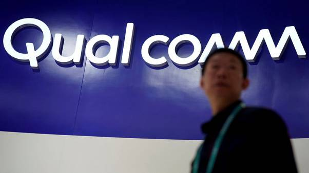 Qualcomm's joint venture with Chinese province to shut down - The Information