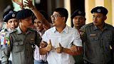 المحكمة العليا في ميانمار تبت في استئناف صحفيي رويترز الثلاثاء