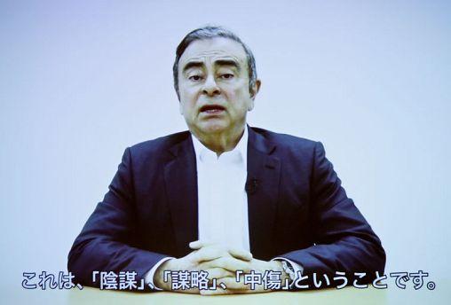 Nissan files criminal complaint against jailed ex-Chairman Ghosn