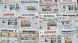Titres de la presse indienne au lendemain des attentats au Sri Lanka