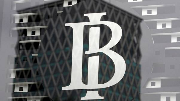 Indonesia central bank seen holding key rate now, cutting it later this year - Reuters poll