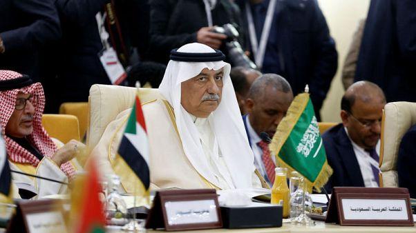 Saudi Arabia welcomes U.S. move to end all Iran sanction waivers