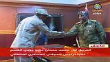 مصادر: قائد قوة سودانية مسلحة يتطلع للرئاسة بعد الإطاحة بالبشير