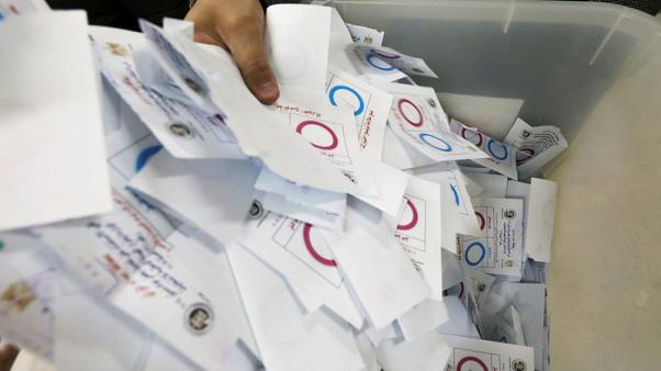 Egyptian voters back constitutional changes in referendum – election commission