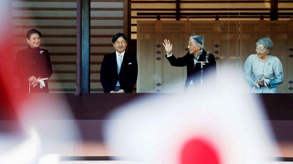 Factbox - Japan's Heisei era: Changes, growth and tragedies
